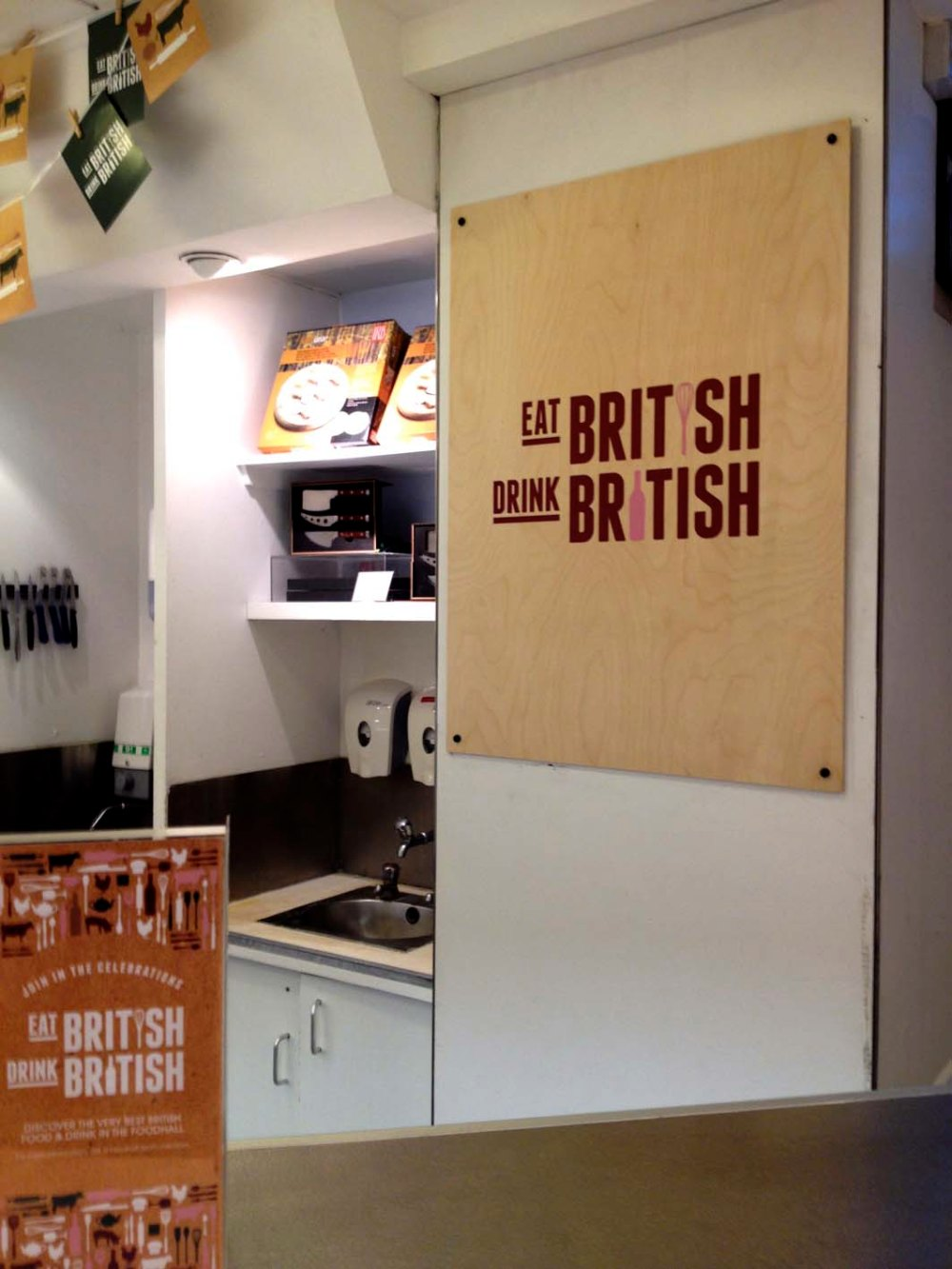 SELFRIDGES_EAT_BRITISH_5